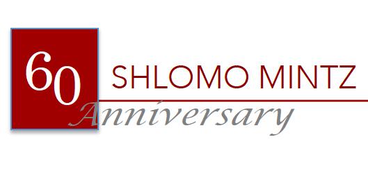 Logo 60e anniv Shlomo Mintz